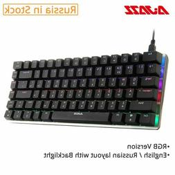 AK33 82 keys mechanical keyboard Russian / English layout ga