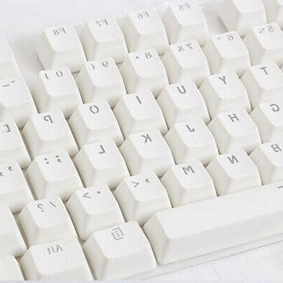 Doubleshot Spacebar Keycap MX Mechanical Keyboard