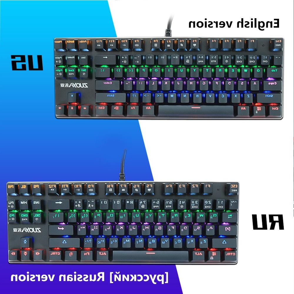 Gaming <font><b>Mechanical</b></font> Red Switch 87key Wired Anti-ghosting Mix LED USB For Laptop