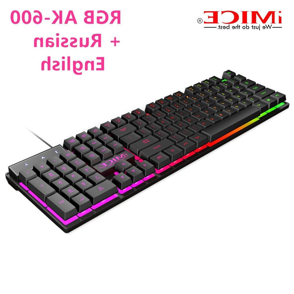 iMice Wired Gaming <font><b>Keyboard</b></font> <font><b>Mechanical</b></font> Feeling+Russian <font><b>Keyboards</b></font> LED <font><b>RGB</b></font> USB Keys PC+x7