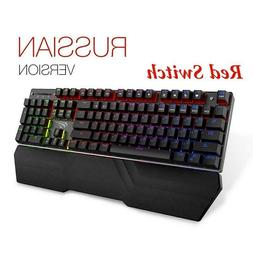 Mechanical Keyboard Gaming 104 keys Blue Red Switch Tablet D