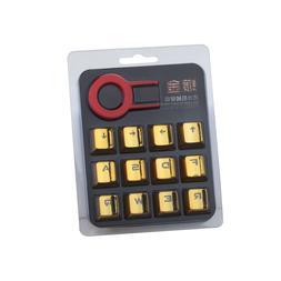 PBT Keycaps Doubleshot Injection WASD <font><b>Mechanical</b