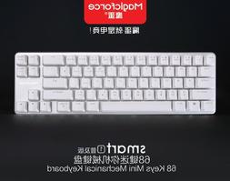 Magicforce Smart 68 keys White w/ Outemu Brown Mechanical Ke