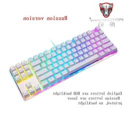 Motospeed Wired Mechanical Keyboard with  Blue Switch for Co
